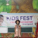 KIDS FEST  2016 -17